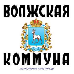 """""""Волжская коммуна"""": Правительство региона и ГК """"Ростех"""" заключили соглашение о создании НОЦ"""