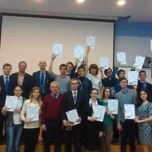 Состоялся региональный этап конкурса «IT-прорыв»