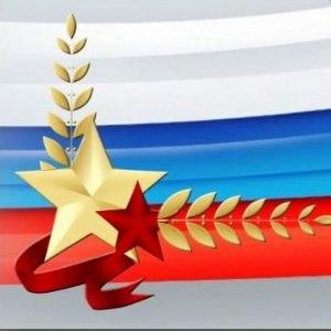 Университет отметит День защитника Отечества