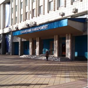 Дистанционный режим работы Самарского университета продлен до конца мая