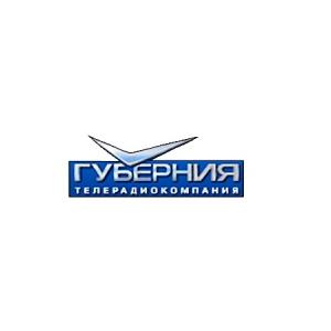 """ТРК """"Губерния"""": Молодые ученые Самарского университета получили сертификаты на гранты президента"""