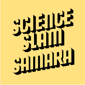 В Самаре состоится Science Slam