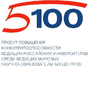 Самарский университет представил программу развития до 2020 года