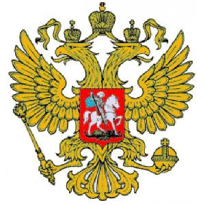 Поздравление с Днём защитника Отечества от Президента РФ В.В. Путина