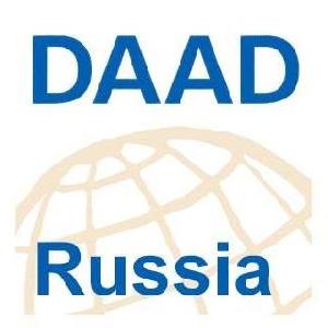 Обзор стипендиальных программ DAAD