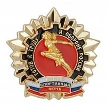 Студенты СГАУ заработали серебряные значки ГТО