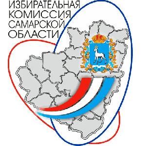 14 сентября - выборы губернатора Самарской области
