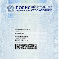Новый полис ОМС выдадут в кампусе СГАУ