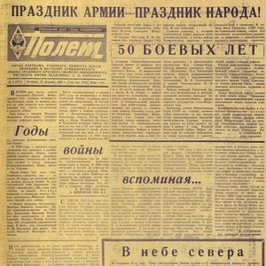 Картинка новости
