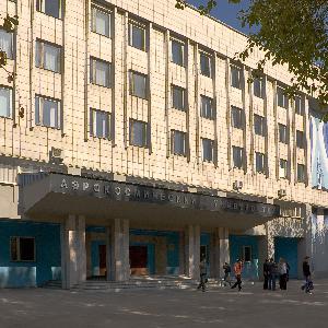 Обращение учёного совета Самарского государственного аэрокосмического университета (национального исследовательского университета)