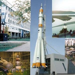 IX Международная летняя космическая школа «Перспективные космические технологии и эксперименты в космосе»