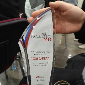 Студенты Самарского университета - победители соревнований по перспективным направлениям радиосвязи