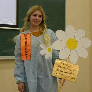 """Ежегодная акция """"Белая ромашка"""" будет проходить с 21 по 29 марта"""