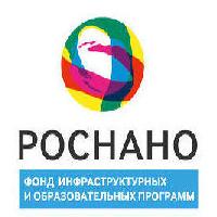 Всероссийский инженерный конкурс в области нанотехнологий