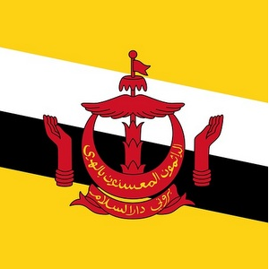 Бруней приглашает принять участие в магистерской программе