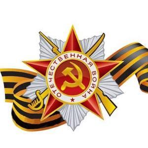 Студентов приглашают поучаствовать в викторине, посвящённой 70-летию Победы в Великой Отечественной войне