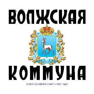 """Команды самарских вузов обсудили, с чем поедут на """"Остров 10-22"""""""