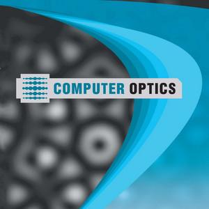 Планируется выход научного журнала «Компьютерная оптика» на английском языке
