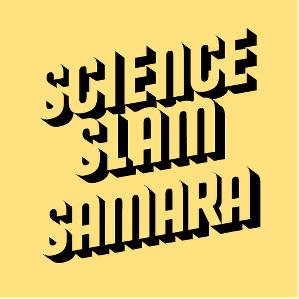 Ученые Самарского университета примут участие в Science Slam