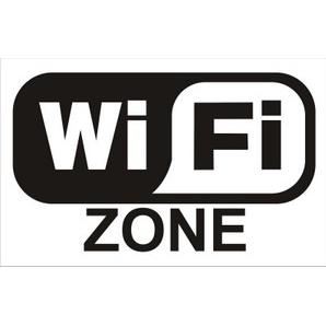 В комбинате питания «Фаворит» появился Wi-Fi