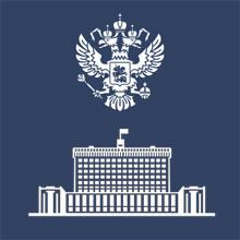 Приоритетные стипендии Президента РФ будут получать 24 студента и три аспиранта