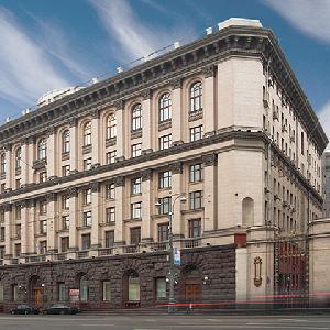 Объявлен конкурс на получение грантов Правительства РФ для господдержки исследований под руководством ведущих ученых