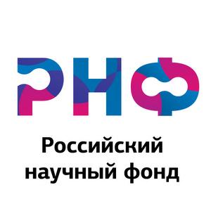 Пять проектов молодых ученых Самарского университета получили поддержку Президентской программы РНФ