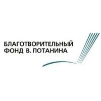 Фонд Потанина ответит на вопросы