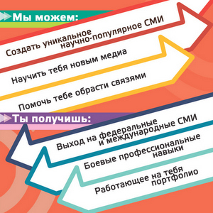В Самарском университете создается Молодежное информационное агентство
