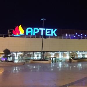 Самарский университет открывает представительство в «Артеке»