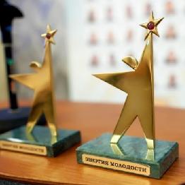 Стартовал XIV Общероссийский конкурс в области энергетики «Энергия молодости»