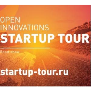 """В технопарке """"Жигулевская долина"""" пройдет региональный этап Стартап Тура """"Открытые инновации"""""""