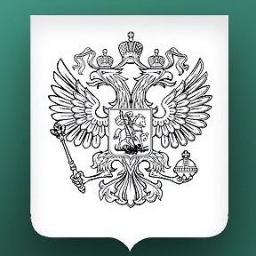 Объявлен конкурс на получение стипендии Президента РФ для обучения за рубежом
