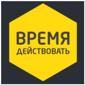 Лучшие предприниматели России соберутся в Самарском университете