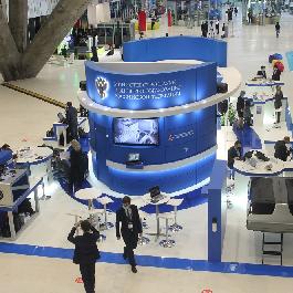 """Самарский университет представляет научные разработки на форуме """"Открытые инновации"""""""