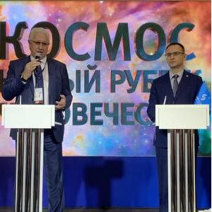 Самарский университет и Астраханский государственный университет договорились о сотрудничестве