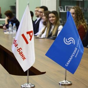 Альфа-Банк вручил сертификаты стипендиатам Альфа-Шанса в Самаре