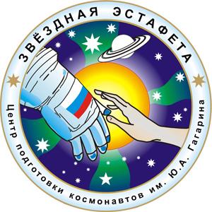 Итоги I этапа Всероссийского конкурса научно-технических и художественных проектов по космонавтике «Звёздная эстафета» (с международным участием)