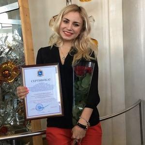 Студентка Самарского университета Елена Недялкова получила премию губернатора