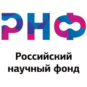 Представитель университета в числе экспертов РНФ
