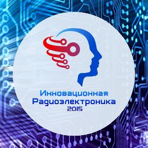 Команды СГАУ успешно выступают в конкурсе «Инновационная радиоэлектроника»
