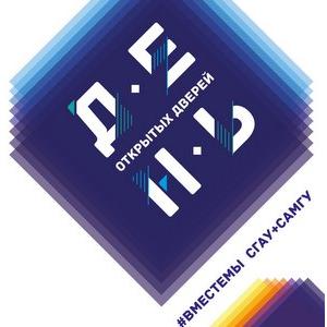 Объединённый университет приглашает абитуриентов на День открытых дверей