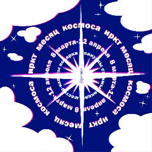 """Мастер-класс """"Механика космического лифта"""""""