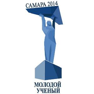 Стали известны победители областного конкурса грантов «Молодой учёный»