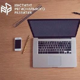 """Программа НОЦ """"Инженерия Будущего"""" передана наблюдательному совету"""