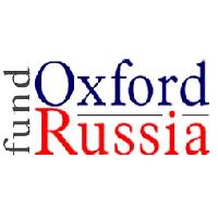 Оксфордский российский фонд объявляет стипендиальный конкурс 2017-2018 учебного года
