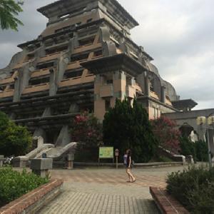 Студентки СГАУ, обучающиеся по направлению «Металлургия», прошли стажировку на Тайване
