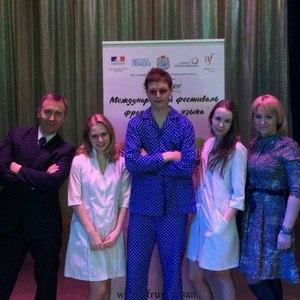 Театр «Скарамуш» стал победителем регионального конкурса франкофонных театров