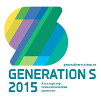 РВК приглашает к участию в акселерационной программе GenerationS