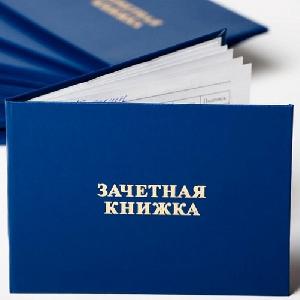 В Самарском университете повышенную стипендию получат 365 студентов